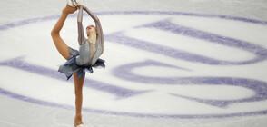 ИСТОРИЧЕСКИ УСПЕХ: Александра Фейгин се класира за волната програма на Световното (ВИДЕО)