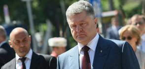 Украинският президент наблюдава теста на нови бойни дронове (ВИДЕО)