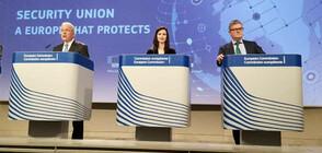 Мария Габриел: Отчитаме неоспорим напредък на платформите за борба с дезинформацията