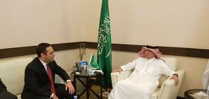 Караниколов и министри от Саудитска Арабия обсъдиха сътрудничеството между двете страни