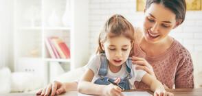 По-малко документация при получаване на семейни помощи за деца