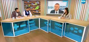 Какво и дали ще решат хората на Веселин Марешки?