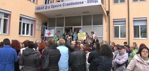 Медицинските сестри отново на протест
