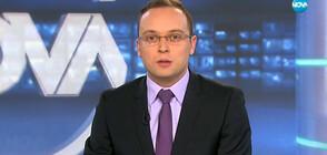 Спортни новини (20.03.2019 - централна)