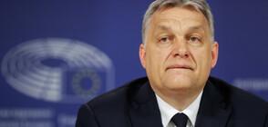 ЕНП замрази членството на партията на Виктор Орбан