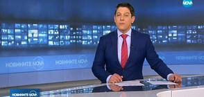 Новините на NOVA (21.03.2019 - 7.00 ч.)