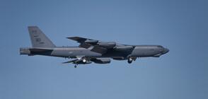 САЩ са разположили 6 бомбардировача B-52 в Европа