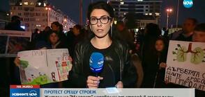 """Жители на """"Младост"""" на протест заради строеж в зелена площ"""