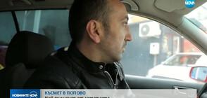 Машинен оператор е най-новият български милионер