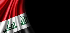 Обявиха тридневен траур в Ирак