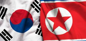 Повишено напрежение между Северна и Южна Кореа