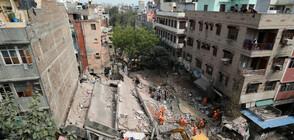 В Индия спасиха мъж, прекарал 62 часа под срутена сграда