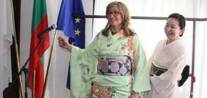 Захариева в Токио: България и Япония задълбочават сътрудничеството си (СНИМКИ)