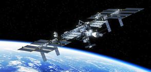 НА ЖИВО: Двама астронавти на НАСА излязоха в открития Космос