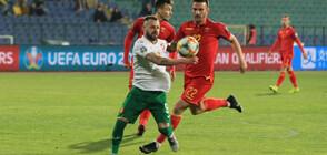 ЕВРО 2020: Спорна дузпа спаси България срещу Черна гора (СНИМКИ)