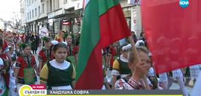"""Хайдушка софра"": Хасково на шествие в народни носии"