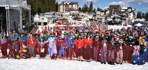 Над 1100 делегати от 6 континента участваха в Интерски конгрес в Пампорово