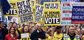 Многохиляден протест в Лондон срещу Brexit (ВИДЕО+СНИМКИ)