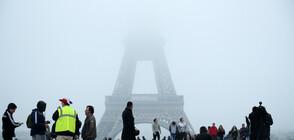 """Хиляди """"жълти жилетки"""" изпълниха улиците на Париж (СНИМКИ+ВИДЕО)"""
