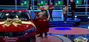 Георги Генев от Трявна спечели нова кола от Национална лотария