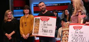 Юнал Хюсеинов получи чек за 1 000 000 лева от Национална лотария