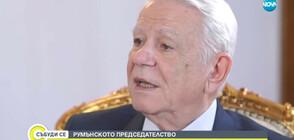 """Румънският външен министър: Има голяма вероятност за """"твърд Brexit"""""""