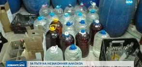Стотици хиляди литри безакцизни напитки - в складовете на митниците