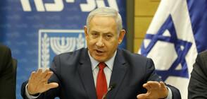 Нетаняху съкрати посещението си в САЩ