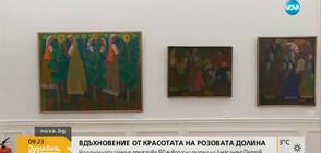 Националната галерия представя 190 платна на Александър Петров