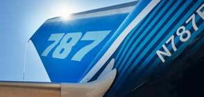 Самолет с 256 пътници на борда се приземи аварийно