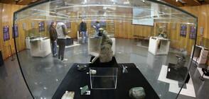 """Откриха изложбата """"Съкровищата на Земята"""" (СНИМКИ)"""