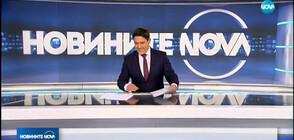 Новините на NOVA (25.03.2019 - обедна)