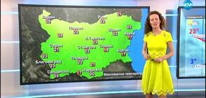 Прогноза за времето (25.03.2019 - обедна)
