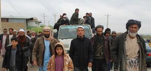Десет деца убити при въздушни удари на САЩ в Афганистан