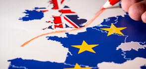 """Брюксел е приключил подготовката си за евентуален """"твърд"""" Brexit"""