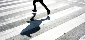 Шофьор блъсна дете на пешеходна пътека в София