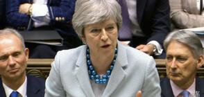Мей: Няма смисъл от трето гласуване на сделката с ЕС