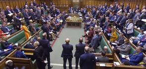 Британският парламент ще обсъди в сряда официалното отлагане на Brexit