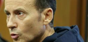 Делото за мярката на Миню Стайков ще се решава през юни