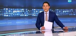 Новините на NOVA (26.03.2019 - 7.00 ч.)