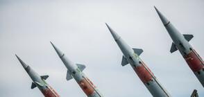 САЩ успешно тества прихващането на интерконтитентална ракета (ВИДЕО)