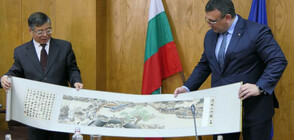 Маринов се срещна с делегация от китайската Национална комисия по надзор