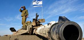 Израел разположи танкове по Ивицата Газа (ВИДЕО)