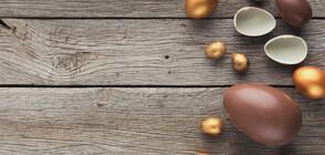 """За финала на """"Игра на тронове"""": Пускат """"драконови"""" шоколадови яйца (СНИМКИ)"""