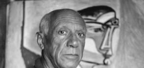 Откриха шедьовър на Пикасо, откраднат преди 20 години (СНИМКА)