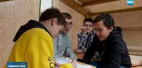 Ученици се учат на история и диалог на открито (ВИДЕО)