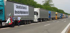 "Евродепутатите с единна позиция срещу плана ""Макрон"""