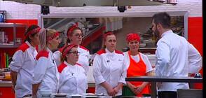 Брилянтни ястия, но и провали в новия епизод на Hell's Kitchen България