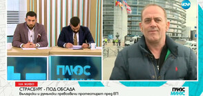 """Ще спечелят ли българските превозвачи битката срещу пакета """"Макрон""""?"""