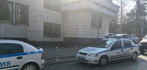 """Прокуратурата и ДАНС влязоха в офисите на """"Кинтекс"""" (ВИДЕО)"""